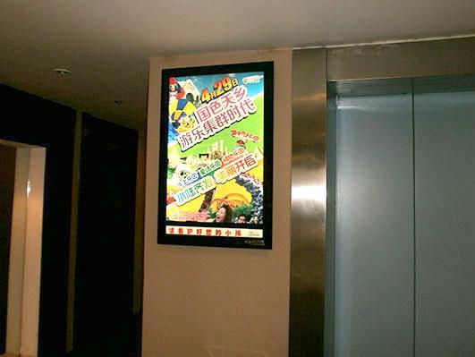 小区电梯广告
