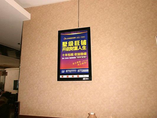 楼宇电梯广告