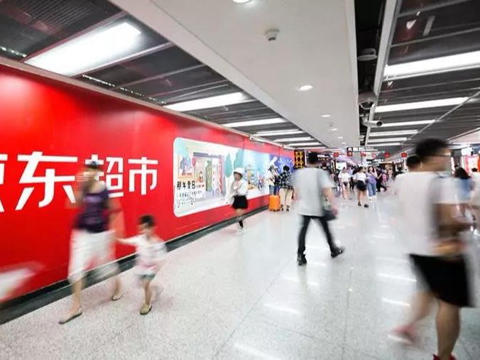 行业剖析:京东的怀旧,到底如何给用户带来沉浸式户外广告新体验