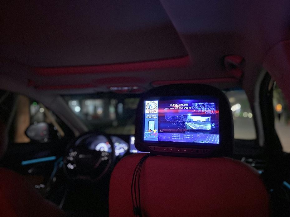 网约车车内屏广告