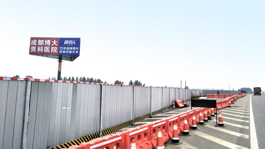 户外大牌-成彭高速收费站与绕城高速交汇处