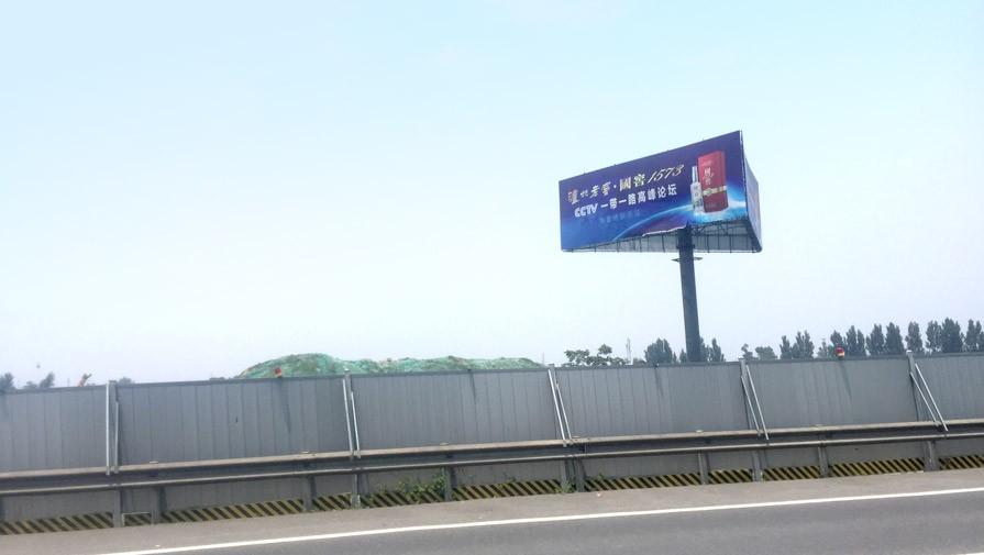 成彭高速收费站与绕城高速交汇处K0+50m