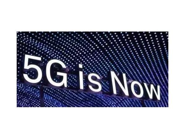 来了!5G技术将为广告业带来这些改变!