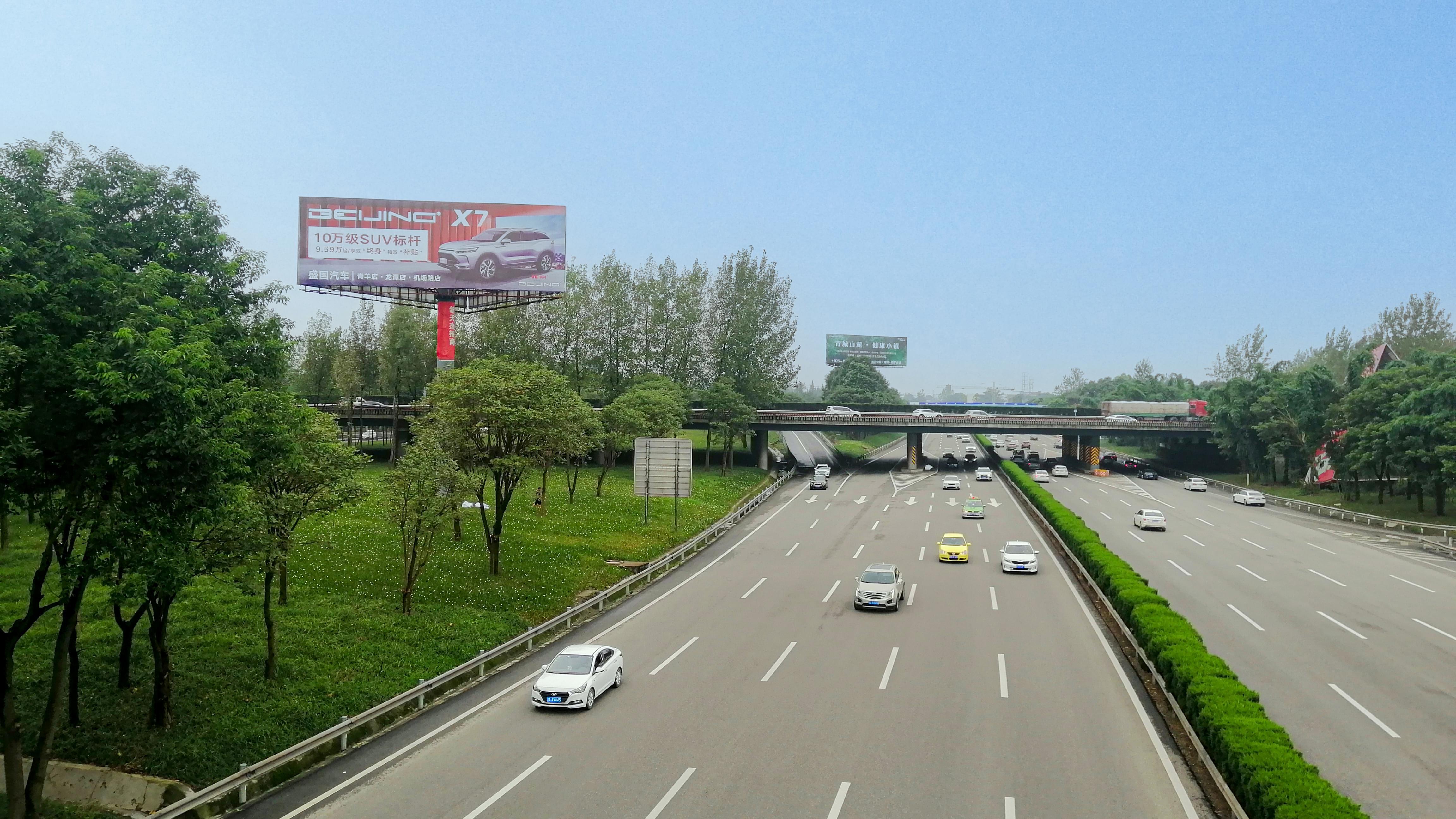 成温邛高速广告【收费站旁】