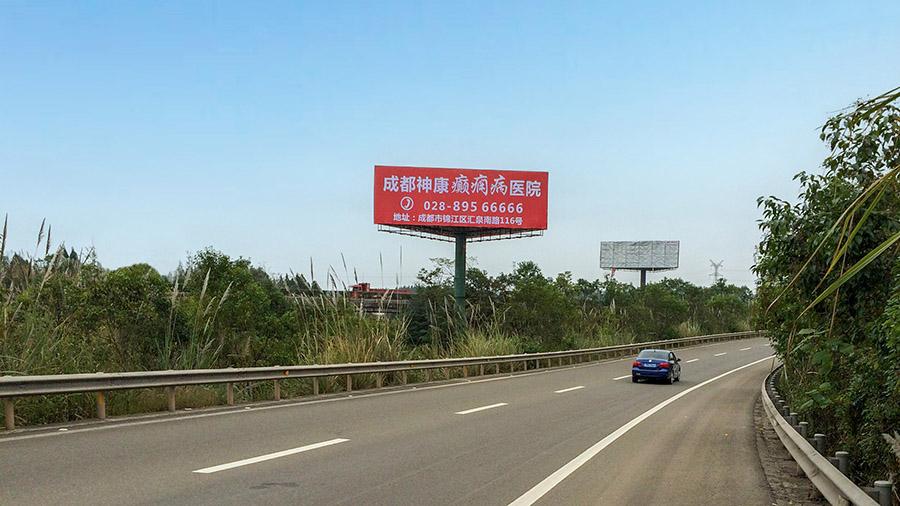 渝遂高速广告(遂宁入口)