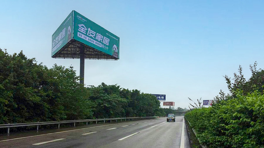 隆纳高速广告(泸州胡市出口)