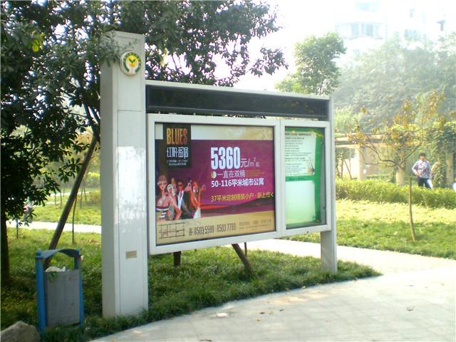 新天杰房地产社区广告案例