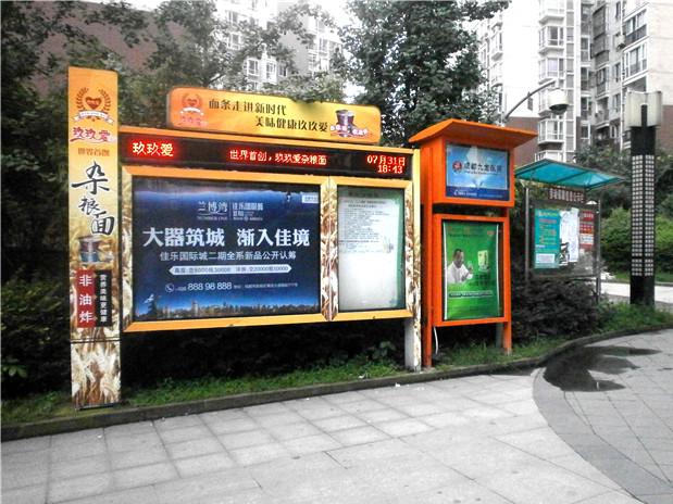 新天杰社区广告案例分享之房地产行业