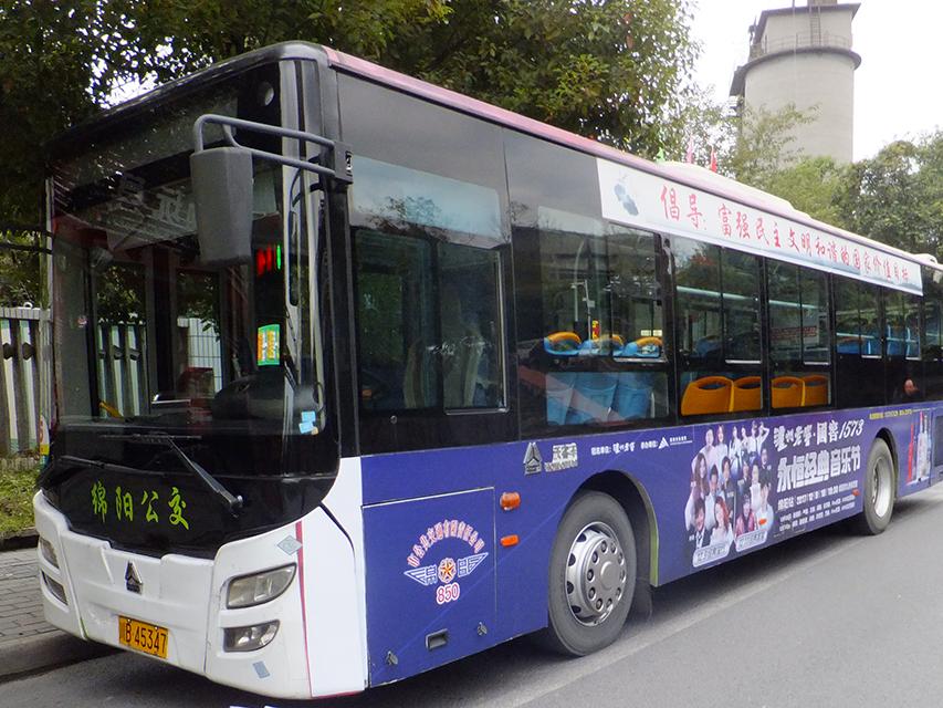 新天杰公交车案例