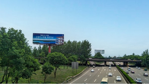 成温邛高速广告(收费站旁左)