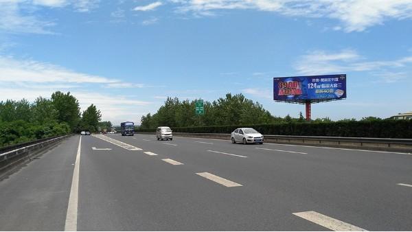 成温邛高速广告(收费站旁右)