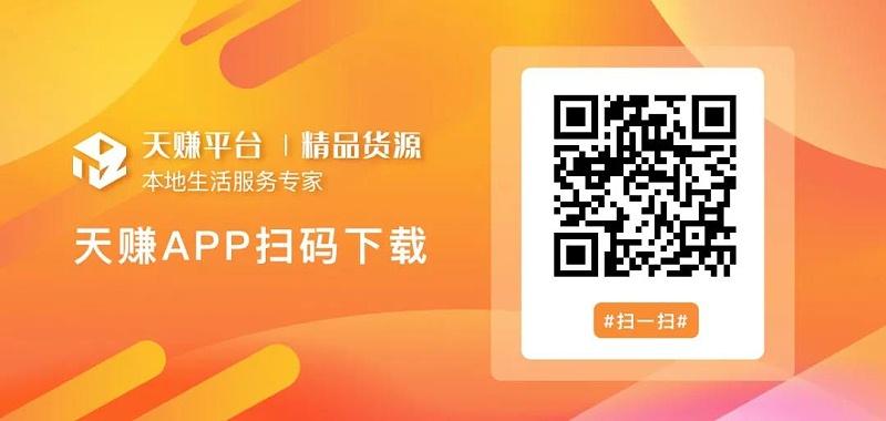 微信图片_20201225093530