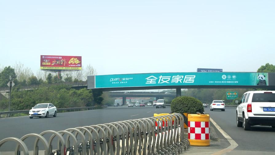 成温邛收费站与绕城高速交汇处K0绕城内侧左
