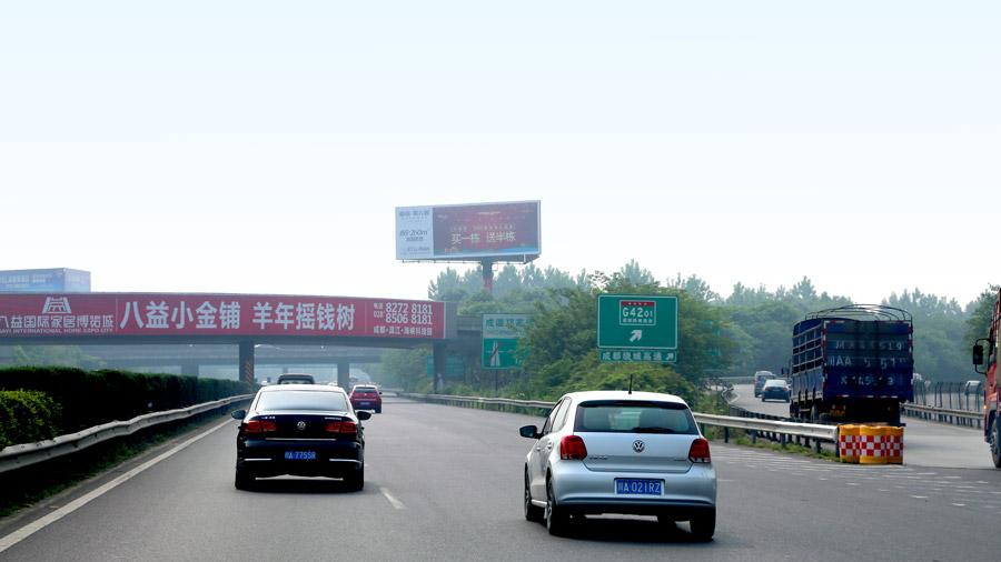 成温邛收费站与文家场立交交汇处高速媒体(绕城外侧左)