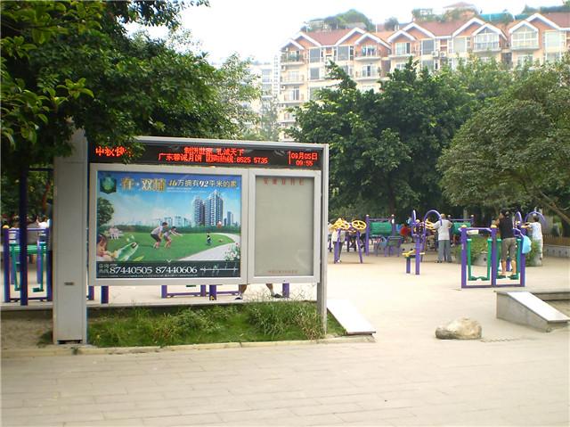 同德社区广场