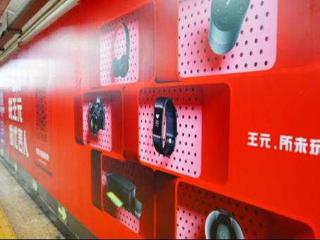 京东的地铁广告,从来没让人失望过