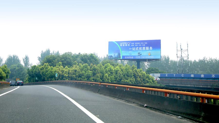 新天杰高速路广告案例