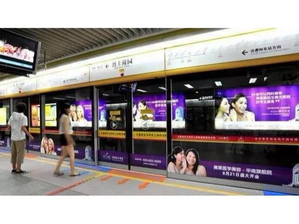 同样有创意,为什么你的地铁广告转化率比别人低?