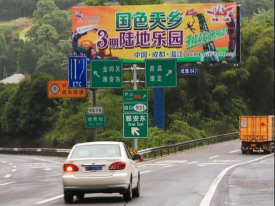 国庆出行季倒计时开始,旅游行业要如何投放户外广告?
