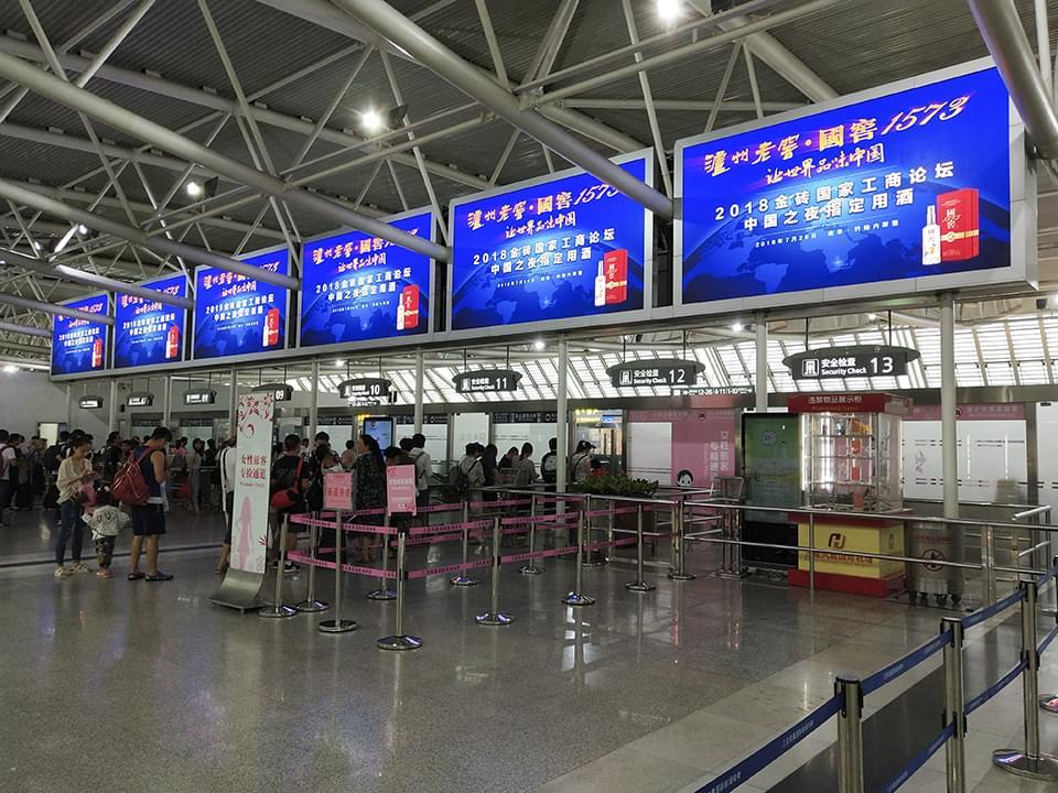 新天杰案例:泸州老窖机场广告