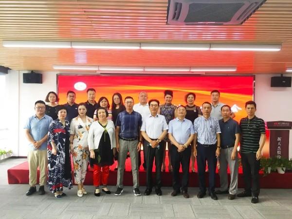 四川省企业品牌创新促进会2020年第二次会长会在新天杰股份召开