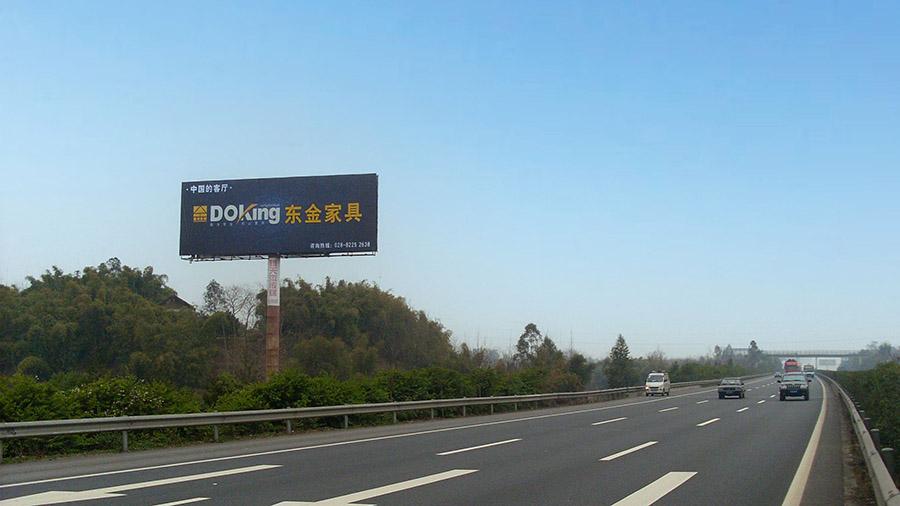成南高速单立柱广告牌