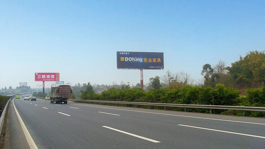 成南高速广告