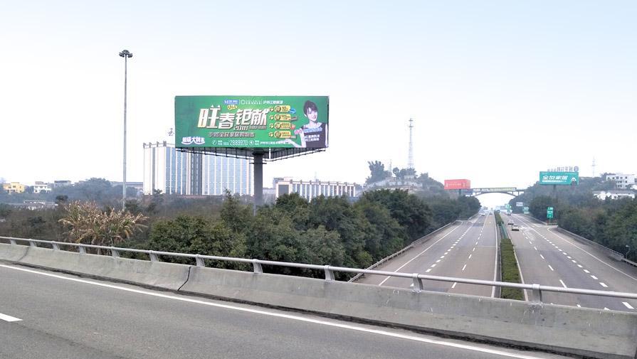 隆纳高速广告(泸州出口右)