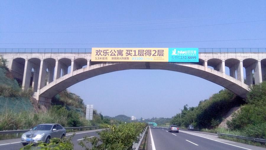 遂资眉高速天桥广告
