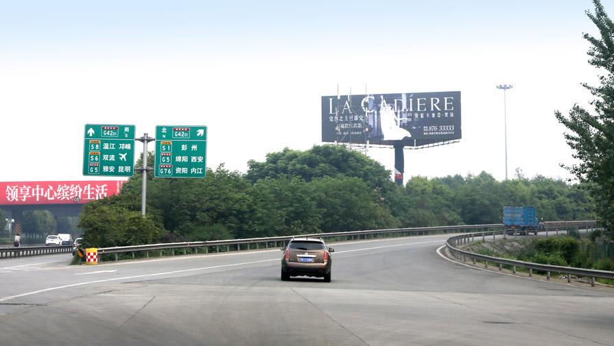 成灌高速广告(收费站与绕城交汇右)