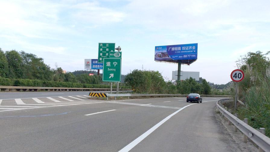 渝遂高速广告(遂宁出入口)