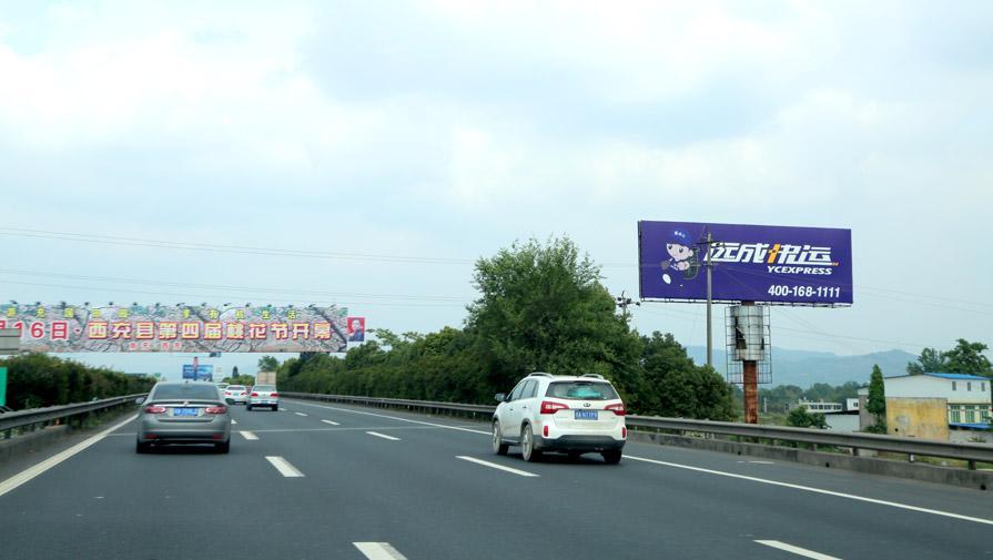 成南高速广告(成巴高速交汇处K19.2右)
