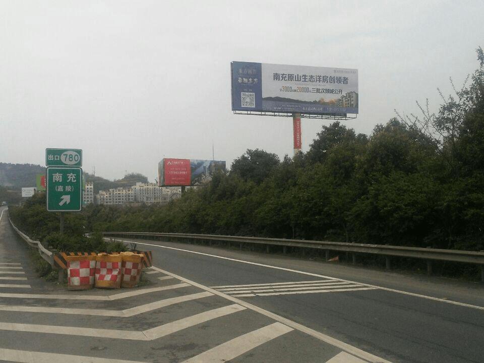 新天杰成南高速广告案例