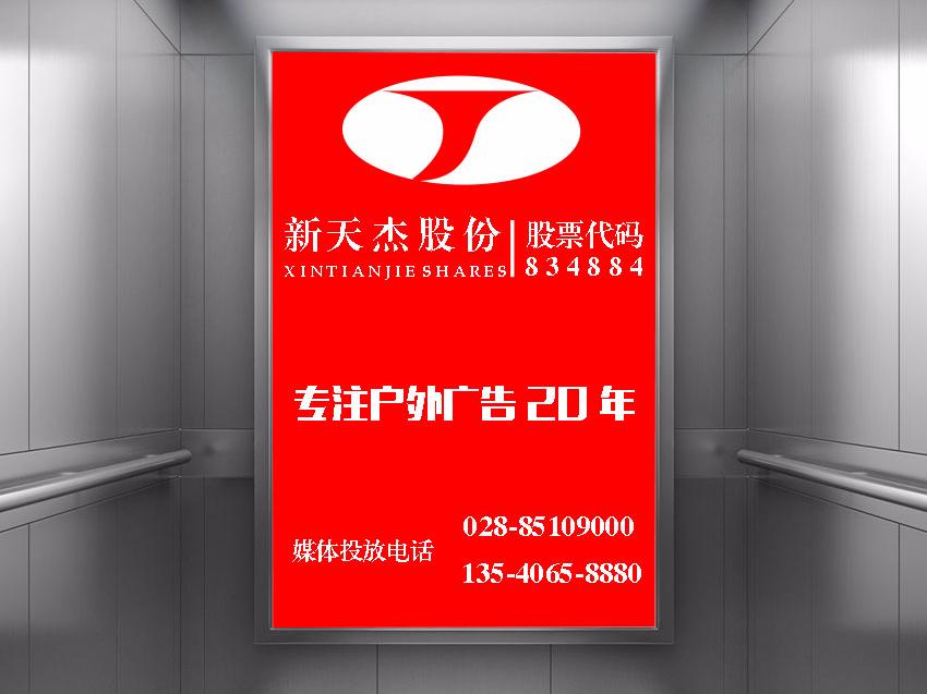比手机还吸引人的电梯广告是怎样的存在