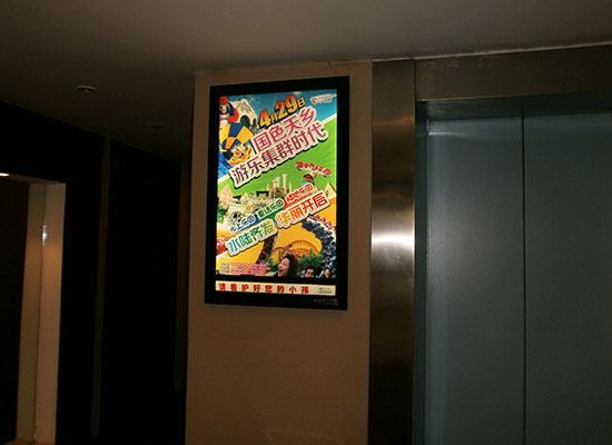 新天杰电梯广告