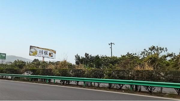 成自泸高速广告(文宫出口)