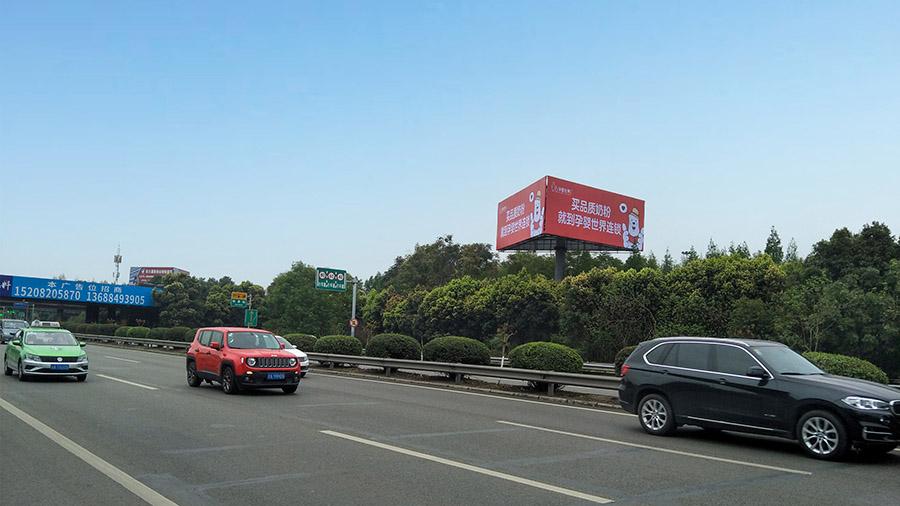 成灌高速广告(收费站与绕城交汇)