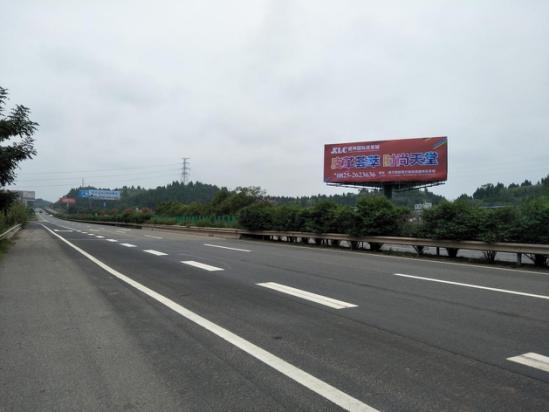 新天杰渝遂高速广告案例