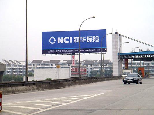 新天杰案例:新华保险
