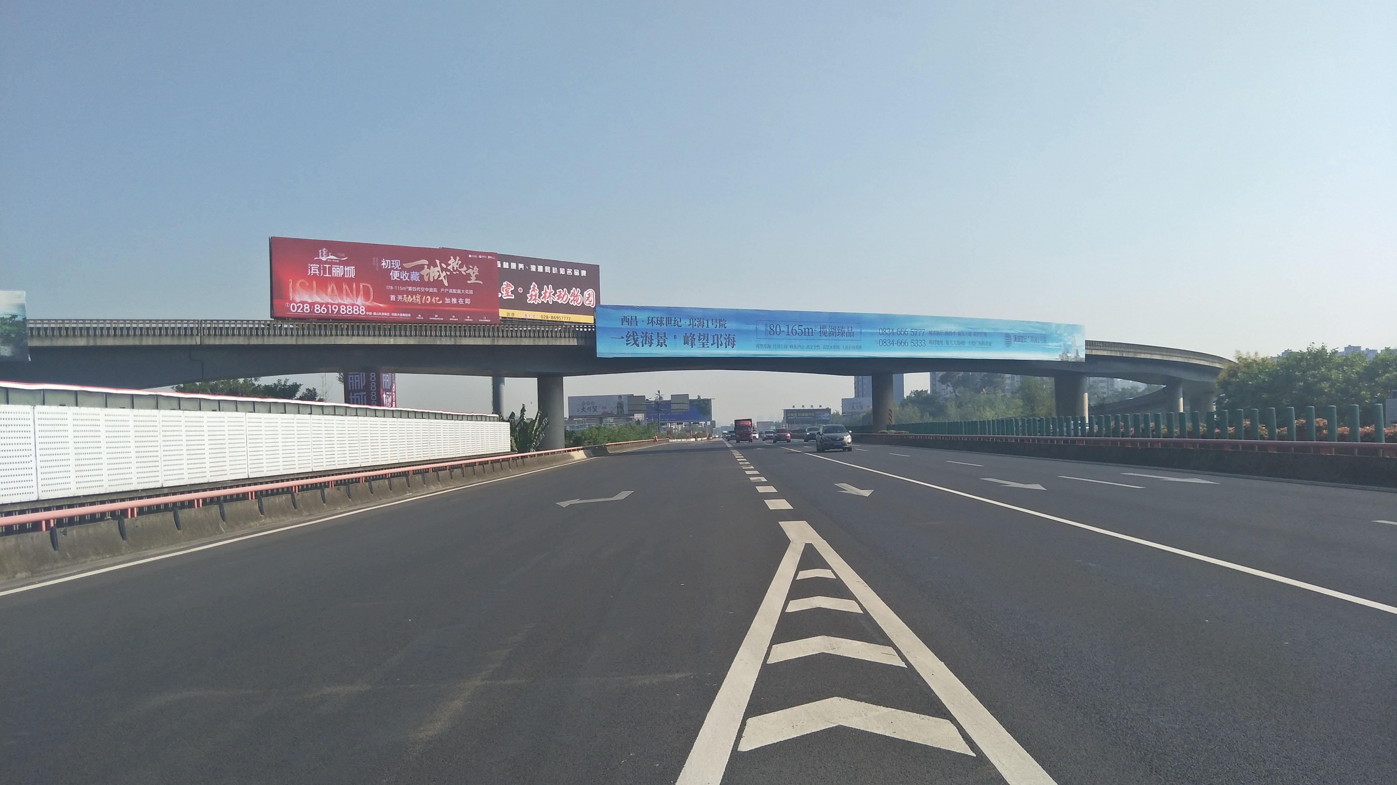 成雅高速广告【绕城交汇】