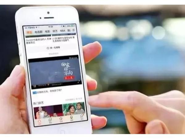 从传统广告到数字投放 如何迅速提升广告的流量转化效果?
