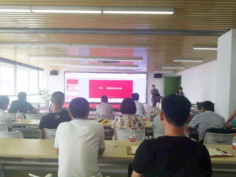新天杰传媒召开7月经营分析会议
