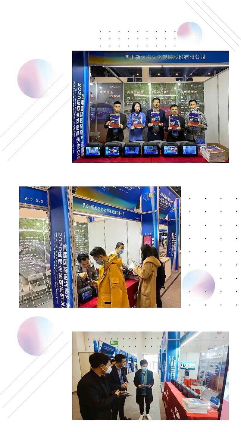 微信图片_20201102094055