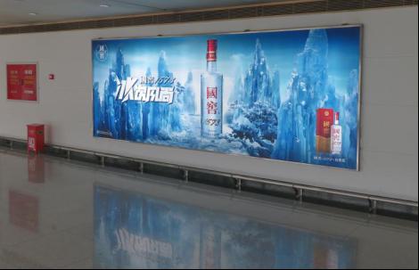 新天杰地铁广告