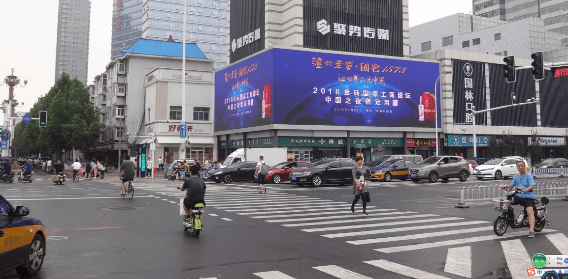 新天杰投放地市内墙体广告