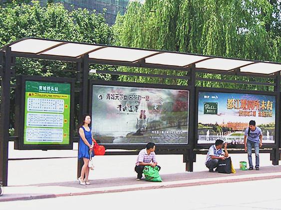 公交车站灯箱