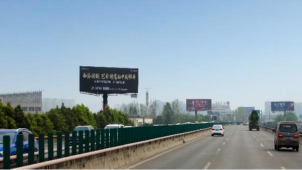 成雅高速广告(机场高速交汇处)