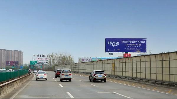 成雅高速广告(石羊场出口K4.5)