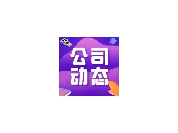 """""""新天杰·天赚智媒""""亮相创投一线春季交流酒会"""