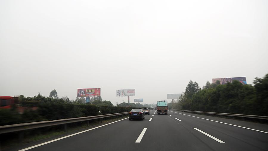 成南高速广告(成巴高速交汇处K20.8右)